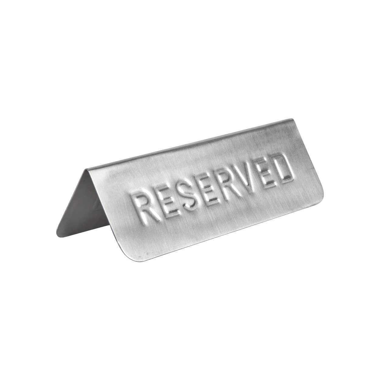 ΣΗΜΑ«RESERVED» INOX